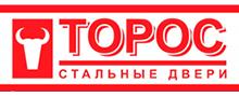 Торос